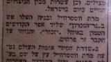 כתבה בעיתון אודות הטכס ביד-ושם במהלכו הוכרו חברי קבוצת ווסטרוויל הנוצרים, כחסידי אומות העולם. קיץ 1964