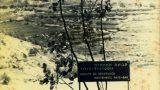 """נטיעת עץ וקביעת שלט הוקרה ביד-ושם לחברי """"קבוצת ווסטרוויל"""" ההולנדים, חסידי אומות העולם. אוגוסט 1964"""